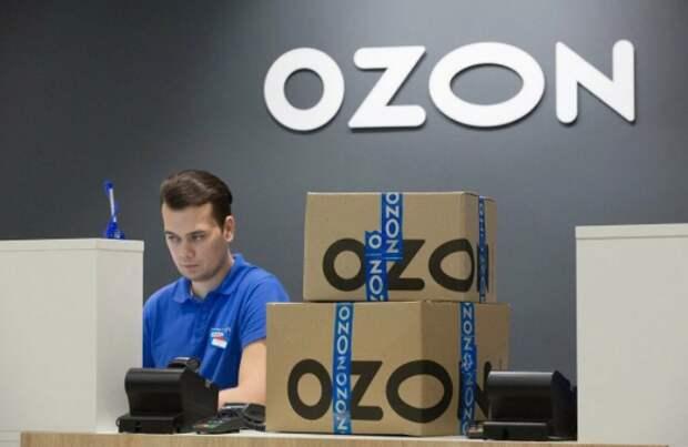 Ozon в 2025 году ожидает оборот от продаж товаров и услуг в размере 2,5 трлн рублей