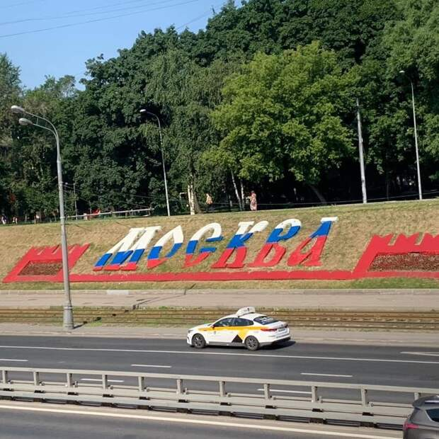 Надпись «Москва» на проспекте Мира обновили — управа