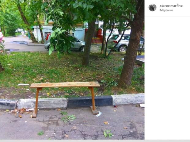 Фото дня: на Академика Комарова появилась самодельная скамейка