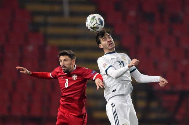 Капитан сборной РФ извинился за «позорный» матч против Сербии