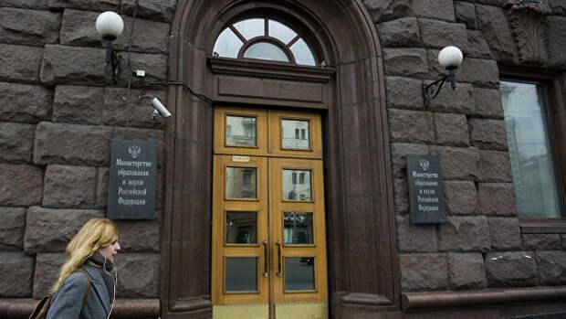 Минобрнауки опровергло сообщения о прошлой работе задержанного чиновника