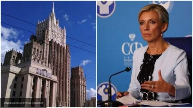 Захарова назвала репрессиями требования СБУ к AppStore