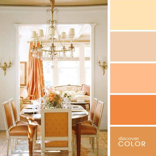 цвета для интерьера