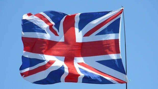 Два британских корабля отправятся к острову Джерси после угроз Франции