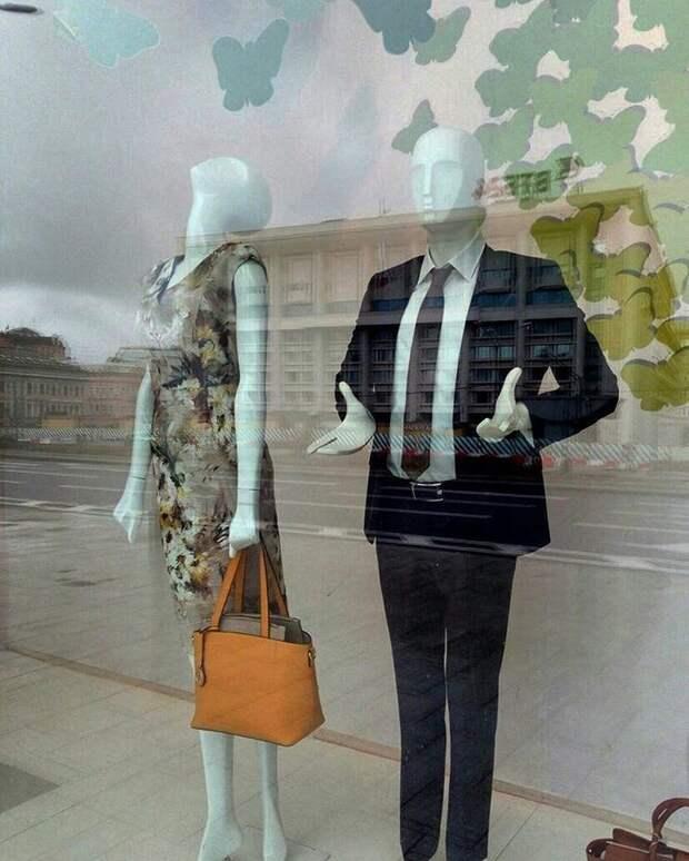 15. Наглядная иллюстрация взаимоотношений между М и Ж витрина, креативно, мерчендайзер, оформление, с юмором