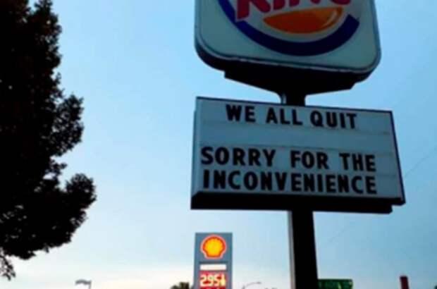 Из ресторана «Бургер Кинг» уволились все работники, а клиентам оставили записку