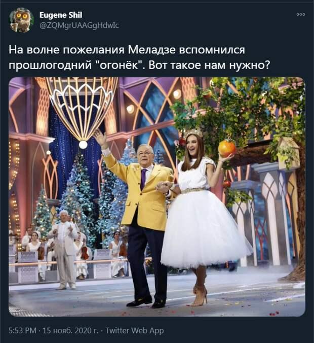Даже не надеялись: О главной радости года рассказал Меладзе