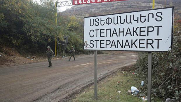 Власти Карабаха планируют сделать русский язык государственным