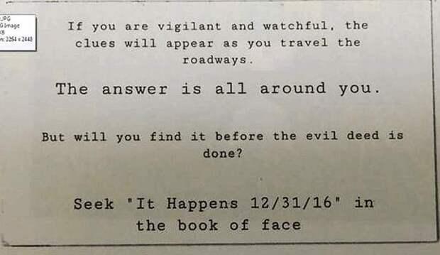 «Нечто ужасное произойдет 31 декабря»