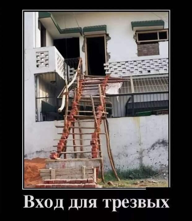 Строительные приколы ошибки и маразмы. Подборка chert-poberi-build-chert-poberi-build-21400623082020-6 картинка chert-poberi-build-21400623082020-6