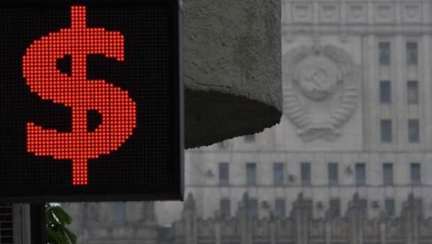 В Ассоциации российских банков не увидели опасности в утечке данных к финразведке США