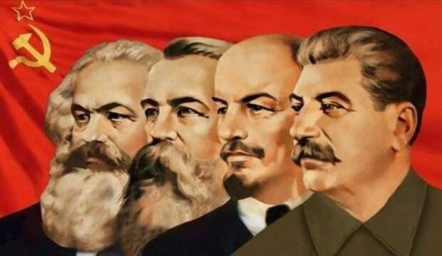 Краткий курс истории КПСС