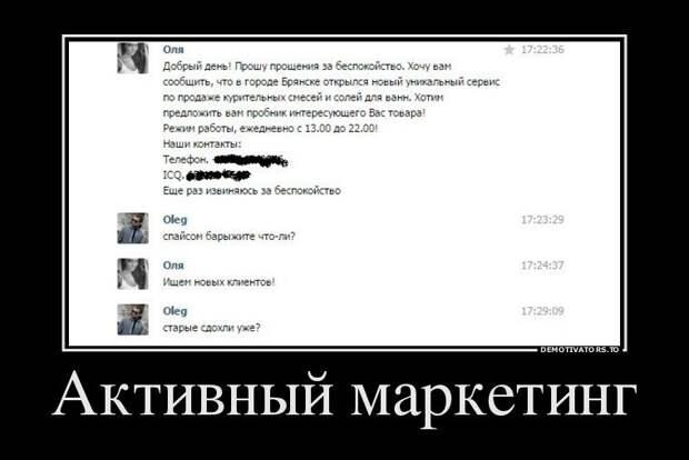 1441262571_demotivatory-9