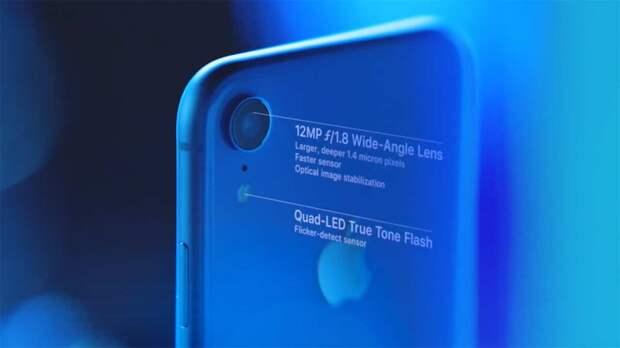 В чем главная фишка iPhone XR. И что у него общего с Galaxy S9