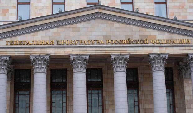 Генпрокуратура раскритиковала работу по охране лесов в Оренбуржье