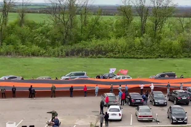 Жители ЛНР развернули георгиевскую ленту рекордной длины