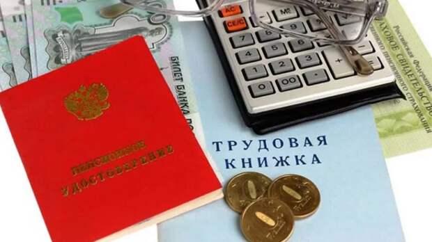 Россиянам рассказали, как получать пенсию в 90 тысяч рублей