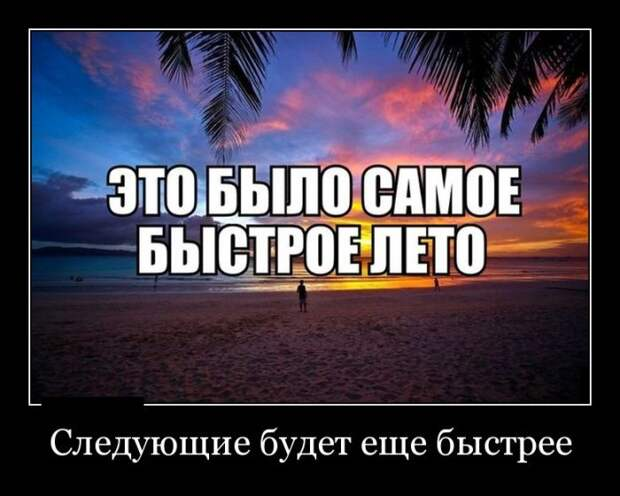 1476034450_17