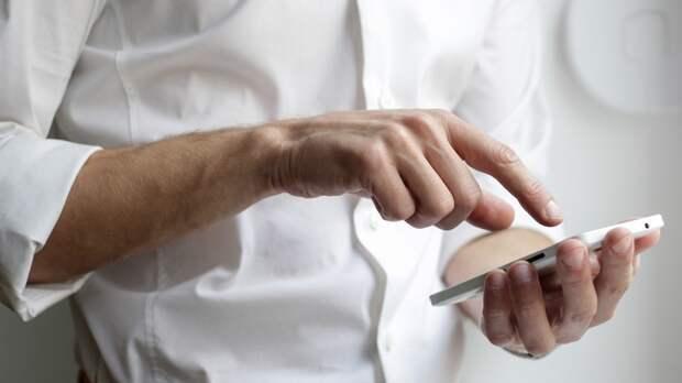 Владельцев смартфонов предупредили о крадущих трафик приложениях