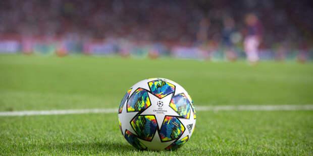 УЕФА: Клубы, создавшие Суперлигу, будут наказаны финансово