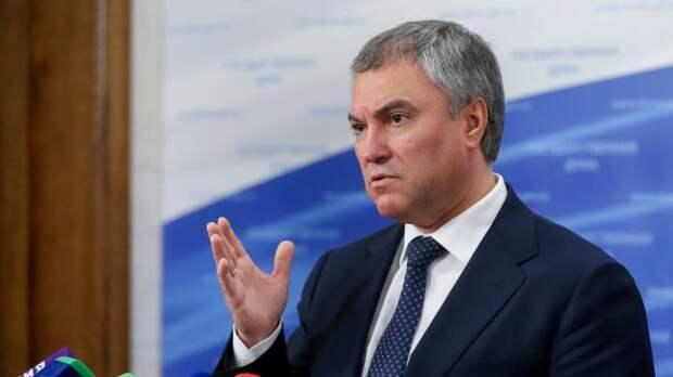 Володин: Депутат Бондаренко пытается остаться вполитическом поле