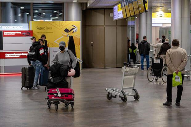 В России отменили карантин для въезжающих из-за рубежа