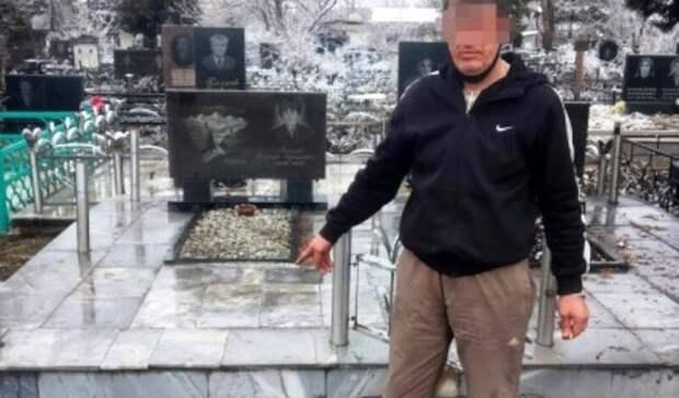 Серийного расхитителя могил будут судить воВладикавказе