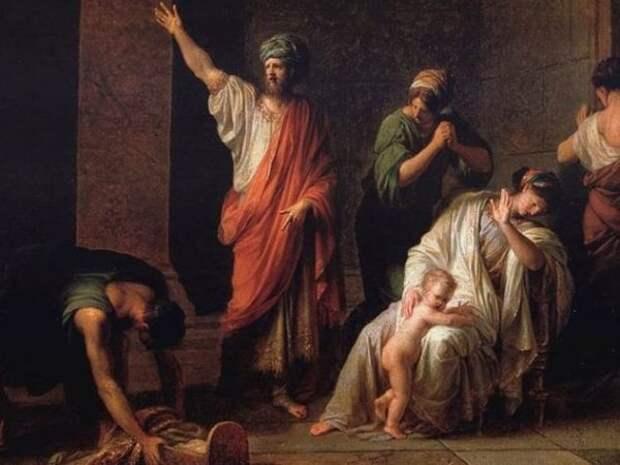Изображение царя Астиага