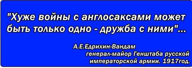 Послание русским олигархам