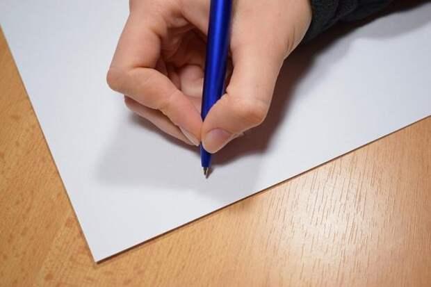 Пишем заявление на получение ТУ