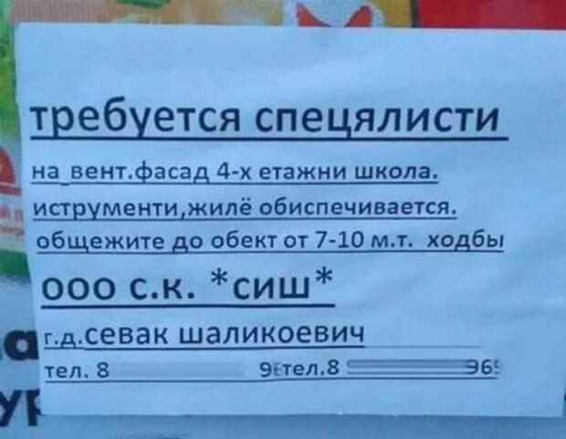 Предупреждающие таблички. Прикольные. Подборкаchert-poberi-tablichki-54380623082020-3 картинка chert-poberi-tablichki-54380623082020-3