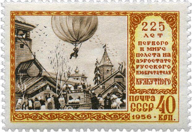 Кто подделывал российские древности