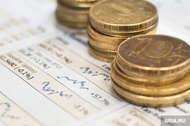 Аналитики назвали самые доходные для акционеров компании изРФ