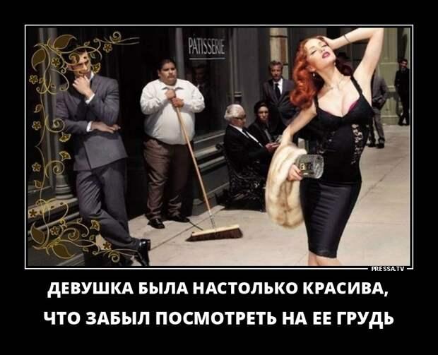 Смешные ежедневные жизненные демотиваторы » Фаномания - приколы ...