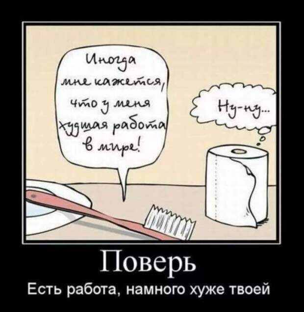 Смешные комментарии. Подборка chert-poberi-kom-chert-poberi-kom-27040703092020-16 картинка chert-poberi-kom-27040703092020-16