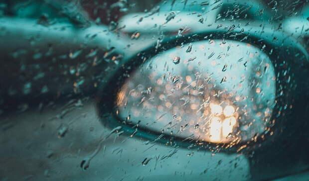 В Башкирии прогнозируются дожди, грозы и понижение температуры воздуха