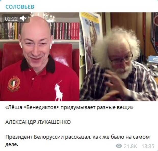 """Лукашенко берёт Путина за пуговицу и говорит..."": Венедиктова поймали на лжи"