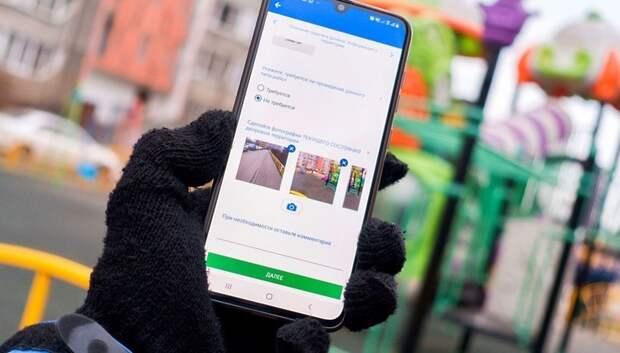 Подмосковные дворники и уборщицы будут отчитываться о своей работе через приложение