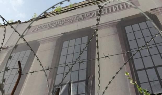 ЖКвместо ДКимени Ленина: спасение или очередная красивая сказка для нижегородцев