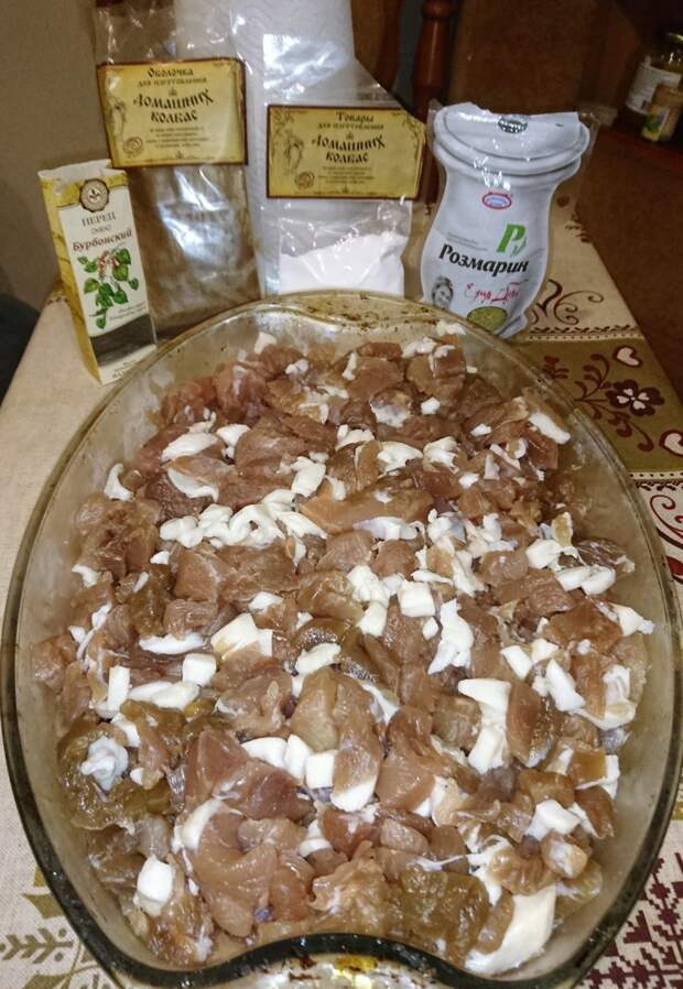Ингридиенты. Колбаса домашняя, Колбаса свиная рубленая., Колбаса своими руками, еда, колбаса
