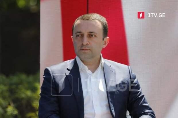 Грузия остается сторонником мирного сотрудничества врегионе— премьер