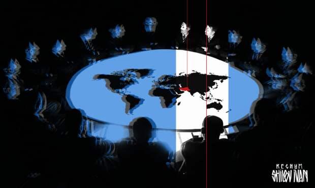 Нужен ли Москве и Пекину «глобальный концерт» Ричарда Хааса?