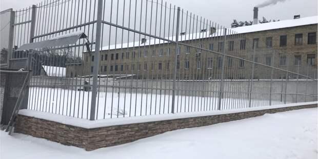 Украинский Минюст распродаёт украинские тюрьмы