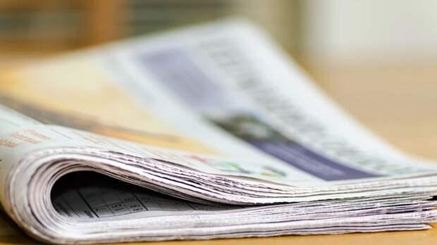Издание VTimes включили в российский реестр СМИ-иноагентов