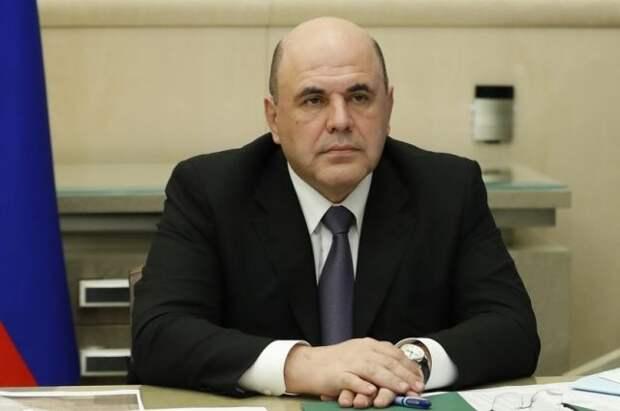 Правительство РФ скорректирует процедуру банкротства