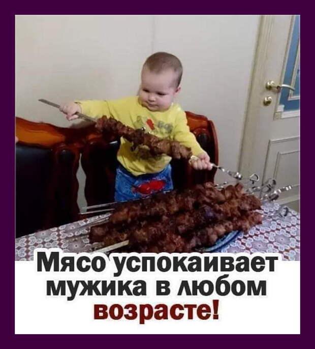 Подходит сын к отцу и спрашивает: - Папа, а как устроен мозг?...