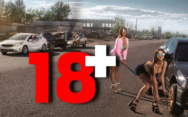 Дождались! НЧКЗ представил убойный календарь - 2018