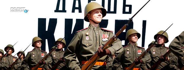 Готовы ли украинцы встречать российскую армию?