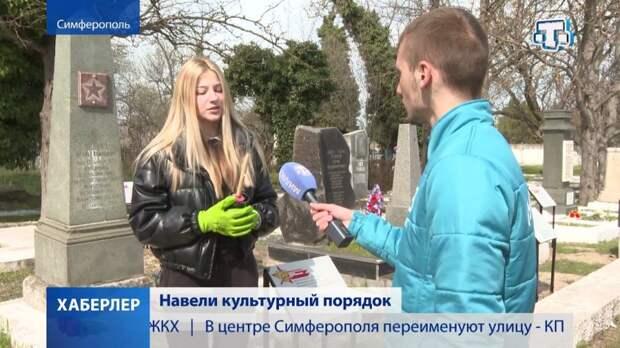 Студенты навели порядок на Старорусском кладбище