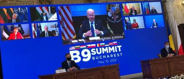 Зачем американскому руководству отдельно встречаться с лидерами подчиненных США стран Центральной и Восточной Европы?...